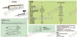 sg江苏ballbet贝博登陆传感器,产3吨ballbet贝博登陆传感器