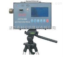 PC-3A-PM粉尘检测仪(激光型)