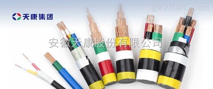 WDZ-KYJY33低烟无卤阻燃电缆