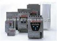 ABB 三相配电箱SDB-DB 512MC T1