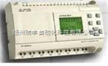 ABB 三相配电箱SDB-FB 512MC T2