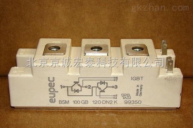 EUPEC/英飞凌IGBT功率模块BSM200GB170DLC
