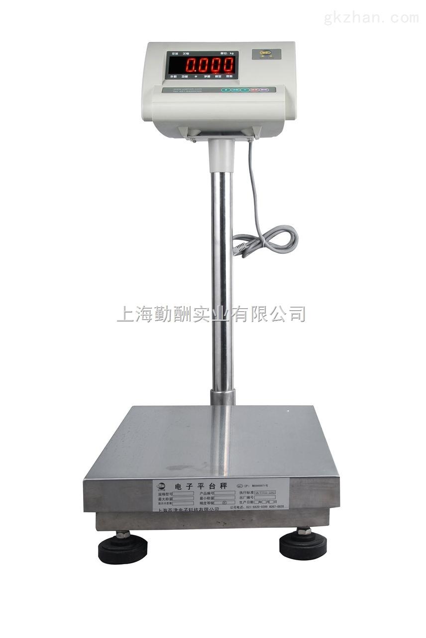 上海75kg计重型台秤,快递电子台秤/磅秤