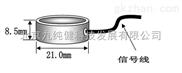 金属设备测温PT100磁吸式温度传感器