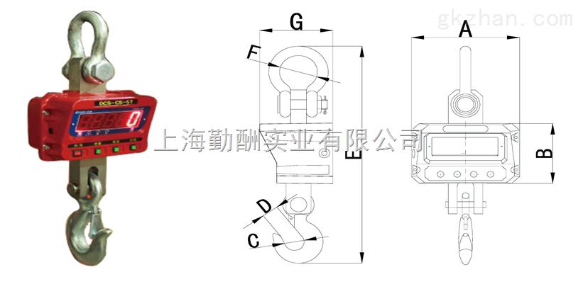 10吨直视吊秤与10吨无线吊秤性能与价格区别,上海