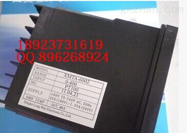 供应yangming温控器xmtg-8000am