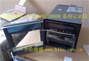 UR10000有纸记录仪