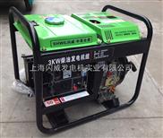 小型柴油发电机组 3kw柴油发电机设计