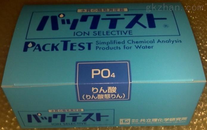 污水中磷酸盐离子含量检测