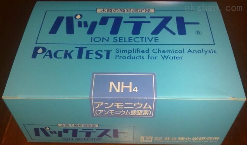 氨氮离子浓度快速检测管