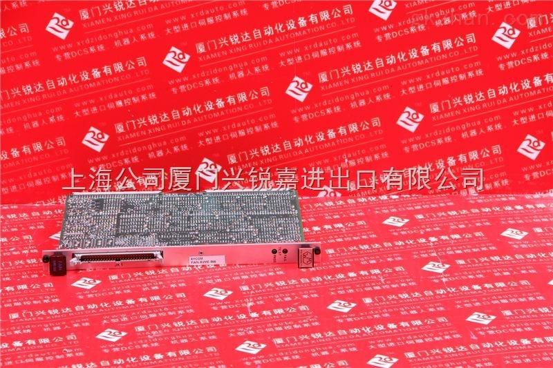 ldc1314模块电路图