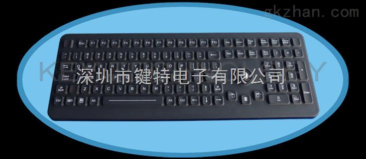 键特硅胶工业键盘