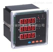 智能三相电流/有功电能组合数显仪表