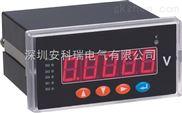单相数显电压表数显仪表