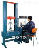 高分子材料拉伸试验机,高分子材料拉力机