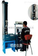 QJ210A电子拉力测试机、上海液晶数显拉力机、多功能拉力机、多功能拉力试验机