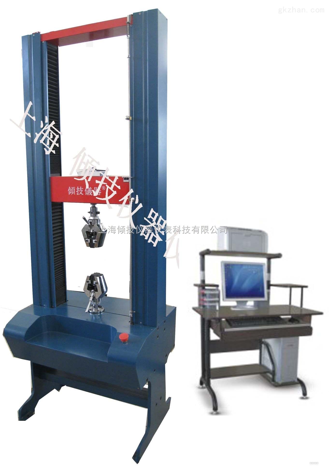钢丝绳实验机、钢丝绳拉伸测试仪、钢丝绳拉伸试验机