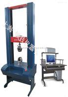 QJ211钢丝绳实验机、钢丝绳拉伸测试仪、钢丝绳拉伸试验机