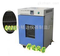 HGP-500常州隔水式电热恒温培养箱