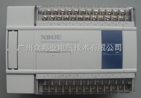 佛山信捷PLC全��一��代理�豳u促�NXC2-48T-E