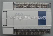 佛山信捷PLC全国一级总代理热卖促销XC2-48T-E