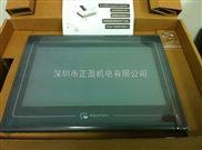 威纶WEINVIEW人机界面MT6100iV2 代替MT510T 现货正盈机电