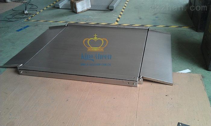 电子磅秤/大台面1.2*1.5m双层地磅/碳钢电子计重秤
