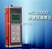 油膜厚度测量仪
