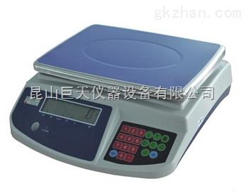 电子秤3kg计重电子桌秤 电子计重桌称3kg电子称价格
