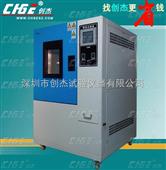 二手高低温试验箱,经济型二手高低温试验箱