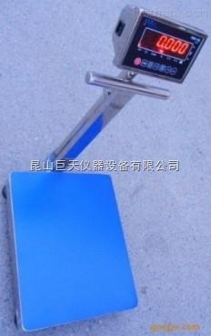北京500KG防水台称+北京500kg防水台秤总代理