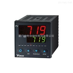宇电AI-719型温控仪,宇电温控仪