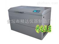 ZHWY-111D大容量恒温摇床\恒温培养摇床