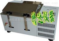 HZ-9810S回转式冷冻水浴摇床