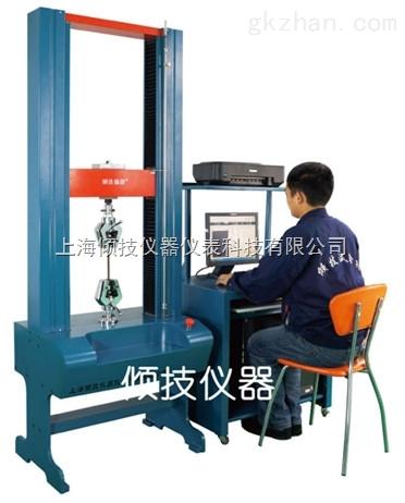 上海材料万能试验机、万能力学试验机