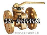 Q41F-16T青铜法兰球阀
