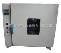 K-WKL绵阳市电力电缆热老化试验机(台式)