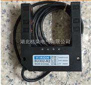 SU302-R2,槽型光电开关