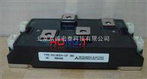 安川变频器IGBT模块CM165YE4-12F