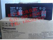 LC-R127R2ST1松下UPS電池原裝