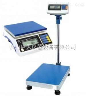 上海英展300kg计重秤XK3150(W)电子台称特价
