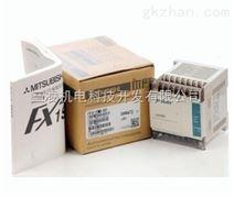 三菱PLC FX1N-40MR-001质保一年