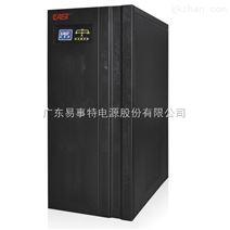 10KVA网络管理中心UPS不间断电源