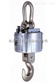 杭州四方3T电子挂钩称,3T无线便携式电子吊钩秤zui低起价