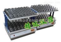 HZ-89B往复大容量振荡器(变频控制)