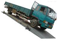 SCS-XC-A汽车地磅维修  120吨汽车磅秤  全国巡回维修地磅称