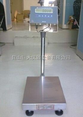 南京100公斤防爆电子秤