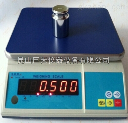 1500g櫻花電子計重桌秤多少錢