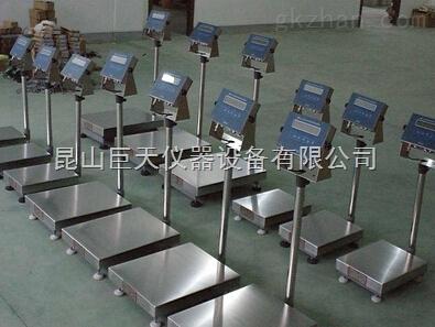 无锡防爆电子秤(60kg-300kg电子防爆称)