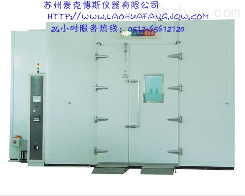 苏州高温老化试验箱,高温老化试验室
